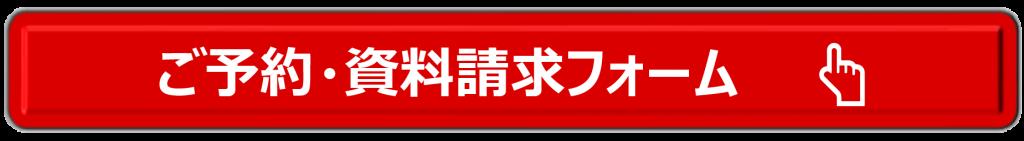 船舶免許 東京 神奈川 横浜 千葉 埼玉 ボート免許
