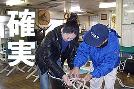 マリンライセンスロイヤル東京 船舶免許 東京 横浜 神奈川 埼玉