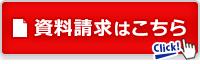 船舶免許 神奈川