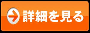 船舶免許 船舶免許更新 船舶免許失効 更新講習 失効講習 マリンライセンスロイヤル大阪 ボート免許