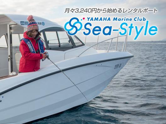 マリンライセンスロイヤル広島 ボート免許 船舶免許 操船セミナー ボートフィッシング