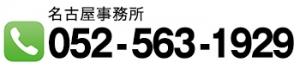 マリンライセンスロイヤル名古屋 電話番号 ボートレンタル ジェットレンタル シースタイル