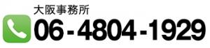 マリンライセンスロイヤル大阪 電話番号 ボートレンタル ジェットレンタル シースタイル