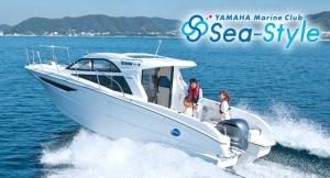 シースタイル レンタルボート ボートレンタル マリンライセンスロイヤル 船舶免許