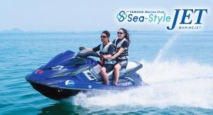 シースタイル レンタルジェット 水上バイクレンタル マリンライセンスロイヤル 水上バイク免許 ジェット免許