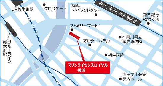 マリンライセンスロイヤル横浜 船舶免許横浜 ボート免許神奈川