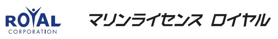 横須賀 免許更新