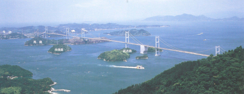来島海峡大橋 しまなみ海道
